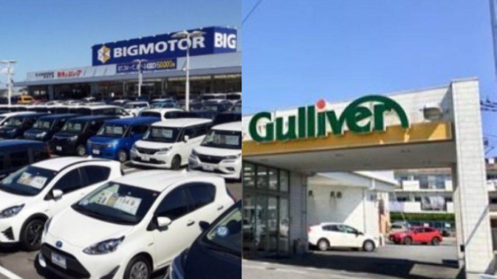 guli-big